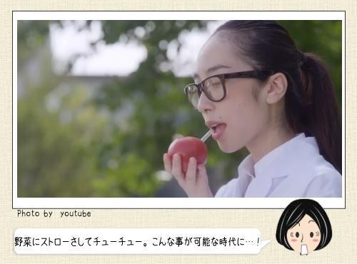 野菜は爆発で形そのまま美味しいジュースになる!嘘のようなホントの動画