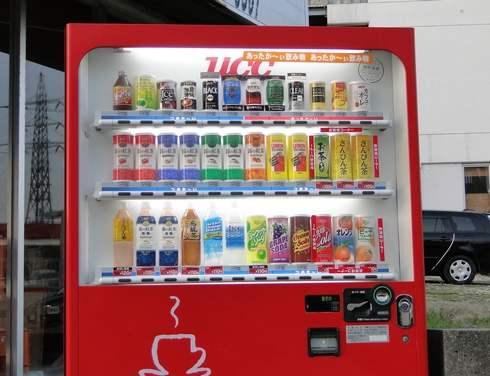 UCC 沖縄の自動販売機
