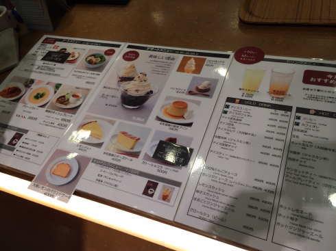 CafeMUJI キャナルシティ博多店 メニュー