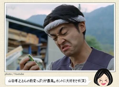 「だいぶマシになったじゃねぇか」 山田孝之 ジョージアCMが最高