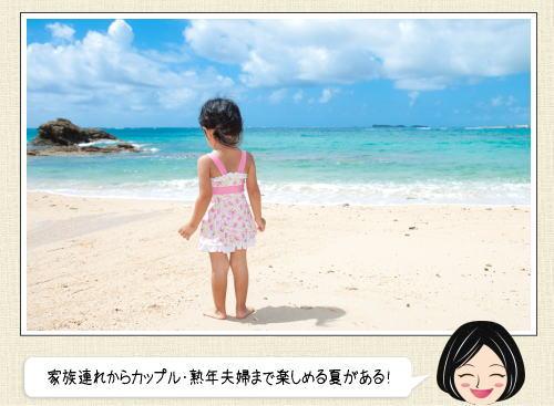 沖縄・カヌチャリゾートで夏が始まる!カヌチャオーシャンパーク他