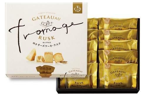 世田谷 ラテールの、焼きチーズケーキラスク