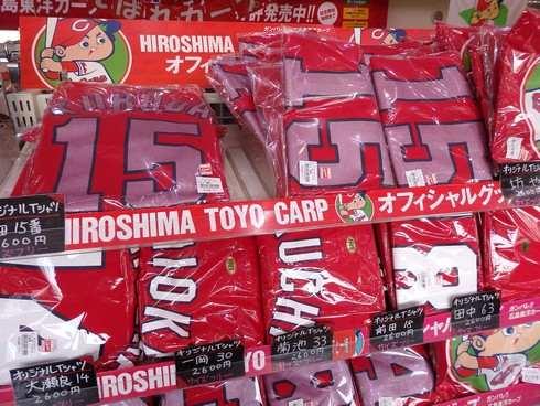 黒田投手のカープTシャツ