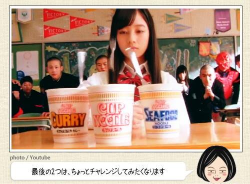 橋本環奈がスゴ技を決めていくCM動画が 「バカッコイイ!」と話題に