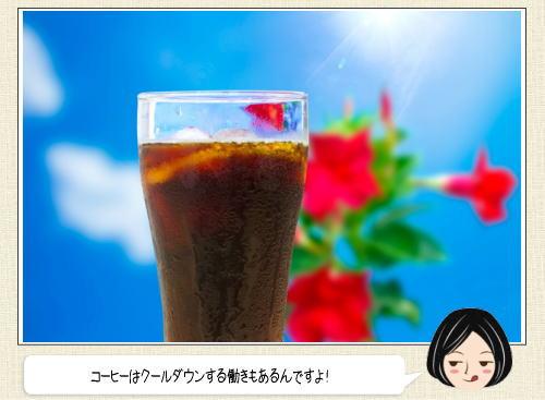 簡単!水出しコーヒーレシピ、暑い日はおうちでのんびり・ひんやりカフェタイム