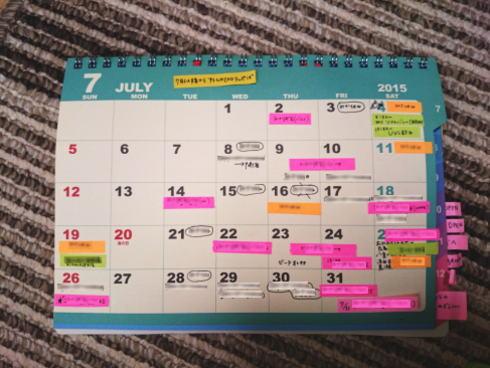 付箋をカレンダーに使うやりかた