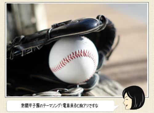 夏の甲子園開催期間中は接近メロディもチェンジ!阪神甲子園駅