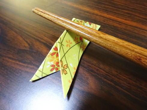 箸袋で箸置き作り 台形編