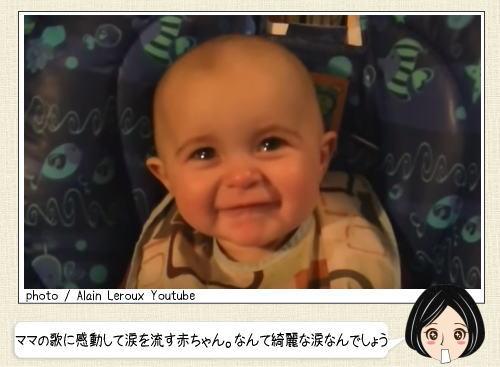 赤ちゃん、ママの歌に感動して涙がポロポロ!感情豊かなベイビーに驚き