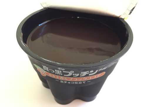 真っ黒プッチンプリン 想像以上に黒い