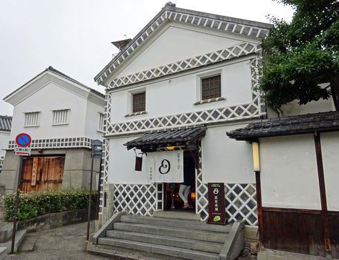 豆吉本舗 倉敷店の外観