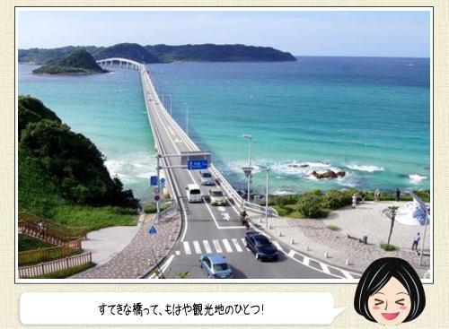 日本の橋ランキング 発表、一度は行ってみたい橋の絶景スポット