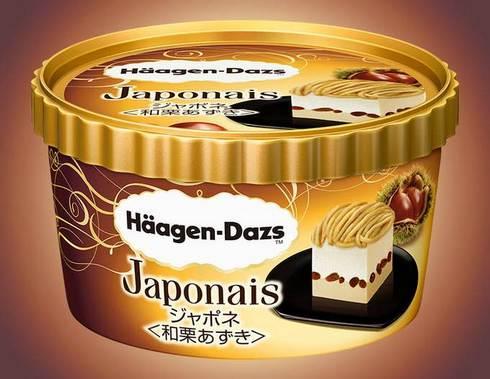 和栗あずき、上質で本格的な味わいのスイーツアイスがセブンイレブンで
