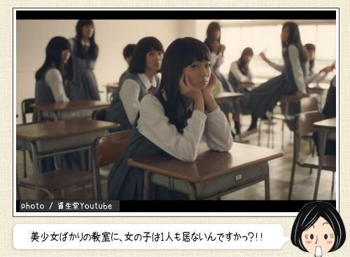 資生堂、誰でもかわいくなれる女子高生のメイクの秘密を動画で大公開
