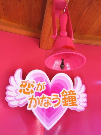 鳥取 ピンク色の恋山形駅 恋がかなう?鐘