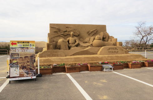 鳥取砂丘 スターウォーズ 砂像 画像5