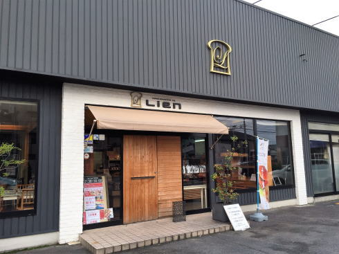 鳥取県米子市のパン屋 リアン 外観