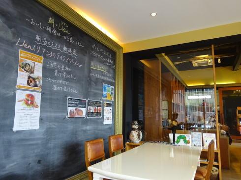 鳥取県米子市のパン屋 リアン イートインコーナー