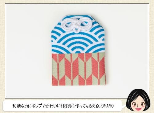 OMAMO、池上實相寺のポップなお守りは個別にカスタマイズ