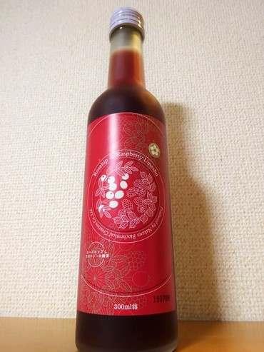ローズヒップとラズベリーの梅酒、ビタミンとミネラル豊富なハーブ梅酒