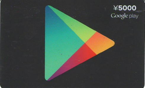 GooglePlayカードの購入
