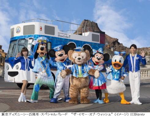 ディズニーシーのパレードが全国15か所に!海や港のお祭り巡り沖縄から