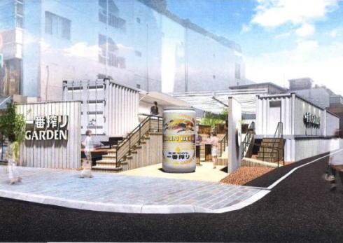 キリン一番搾りガーデン 2016、東京・大阪に登場!地域別で飲み比べも