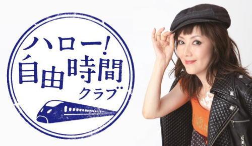 大人の時間を楽しむ、JR九州の「割引&乗り放題」サービス