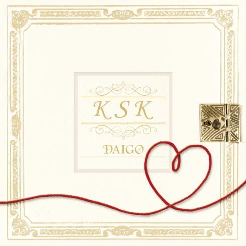 DAIGO結婚式曲 KSKがMステで初披露!曲配信・CD化も