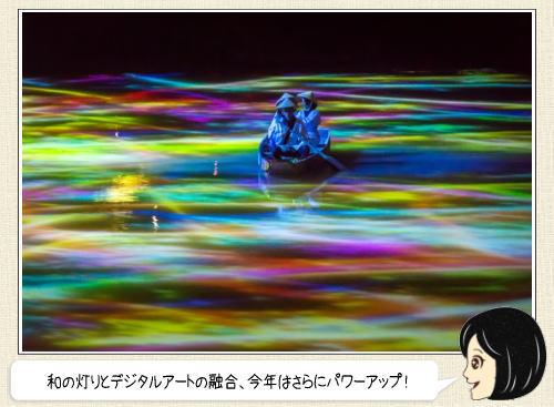 5000個の竹灯篭とデジタルアートで納涼イベント、佐賀・御船山楽園