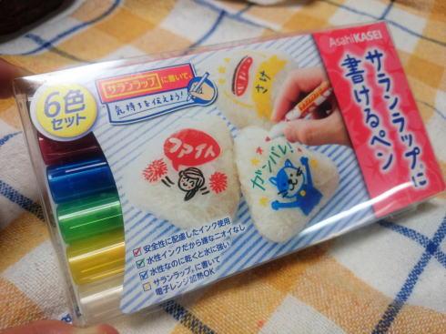 サランラップに書けるペン パッケージ