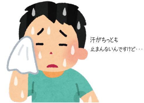 汗を乾いたタオルで拭くと逆効果だった!汗が止まらなくなる理由