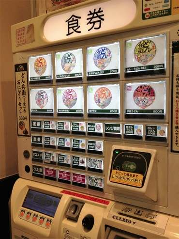 渋谷駅、どん兵衛屋 食券を買う