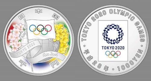 東京オリンピック 記念硬貨が登場、日本初 両面カラーで