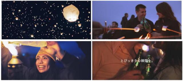 完全招待制!ランタンフェスト日本初上陸、夜空見上げる絶景フェス