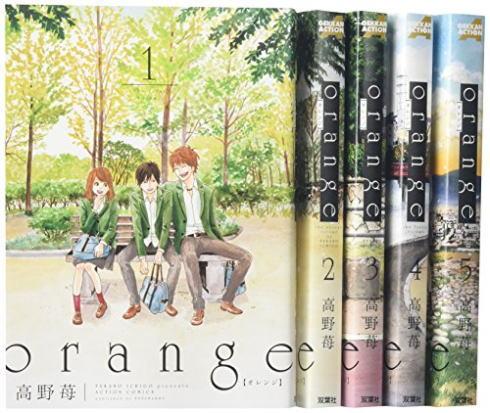 映画 orange-未来- 11月公開、須和の目線から描く「その先」とは