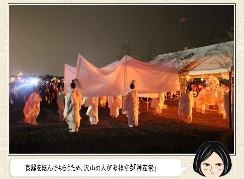 島根は11月、神在月へ。神在祭は出雲大社へ神が集い縁結び行事