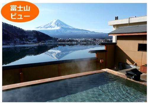 絶景露天風呂、富士山ビュー「湖楽おんやど富士吟景」