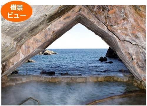 絶景露天風呂、洞窟ビュー「南紀勝浦温泉ホテル浦島」