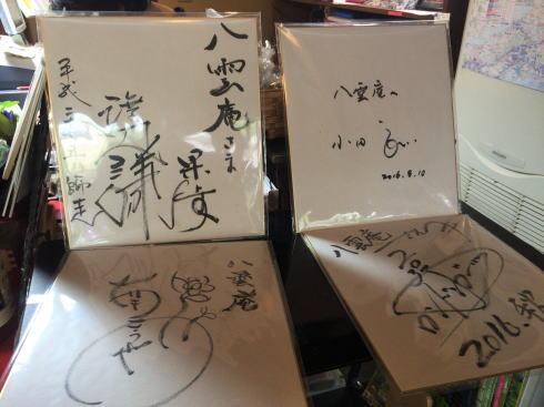 島根 出雲そばの店 八雲庵 店内に飾られたサインたち