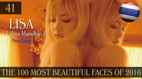 2016年 世界で最も美しい顔100人 41位