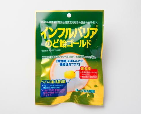 インフルバリア、高機能のど飴でアンチエイジングまで!?
