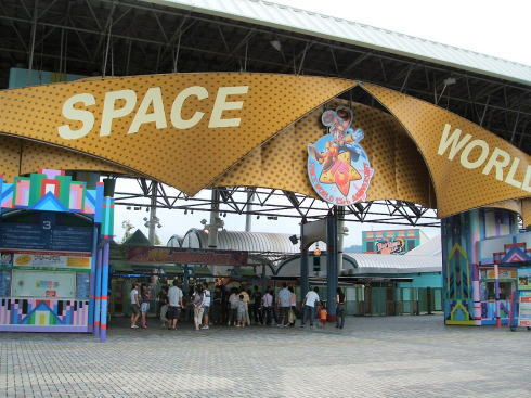 スペースワールド 入口の様子