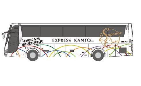 ドリームスリーパー東京大阪号、初の完全個室バス!これで寝顔も見られない