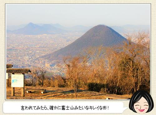 香川 城山展望台、瀬戸大橋と「讃岐富士」眺めるスポット