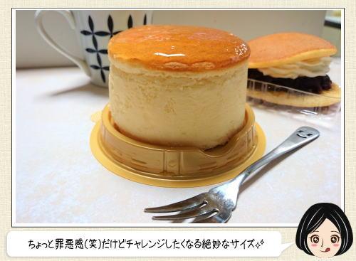 圧倒的ボリューム!チーズスフレケーキなどで贅沢ティータイム