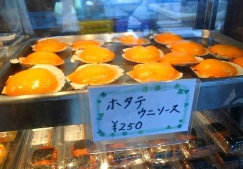 沖縄ローカルフード「ウニソース焼き」