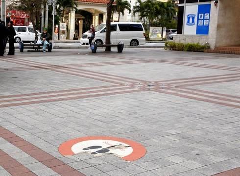 沖縄でプチAR体験