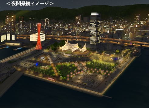 神戸メリケンパーク 夜間イメージ