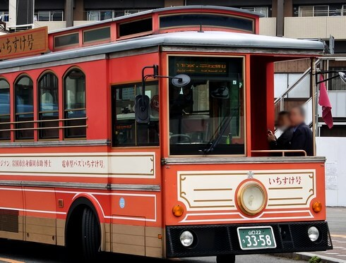 路面電車型バス、いちすけ号